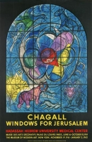 Marc Chagall: Hadassah Hebrew University, 1961