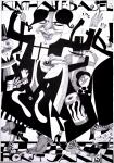 Horst Janssen: Kunsthalle Basel, 1966