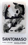 Giuseppe Santomaso: Galerie im Erker, 1960