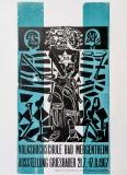 HAP Grieshaber: Volkshochschule Bad Mergentheim, 1967