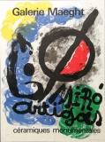 Joan Miró: Galerie Maeght, 1963