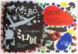 Joan Miró: Tokio - Kyoto Exhibition, 1966