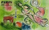 Marc Chagall: PARIS - LOpera, 1964
