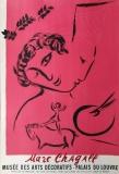 Marc Chagall: Musée des Arts Décoratifs, 1959